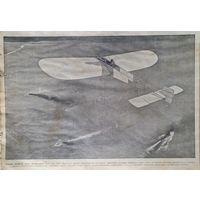 Новая победа надъ воздухомъ.  1909 г.27х19 см.