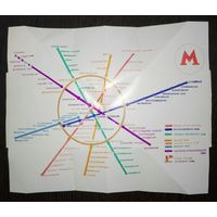 Схема линий Московского метрополитена. 1974 год.