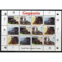 Фауна Гагаузия малый лист из 12 марок