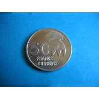 Гвинея 50 франков 1994 г.
