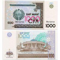 Узбекистан. 1000 сум (образца 2001 года, P82, UNC) [серия BN]