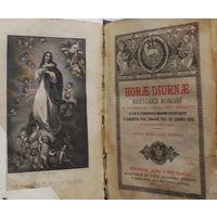 Horae Diurnae 1898 год .Реставрация. кожаный переплёт латынь . Размер 13х9 х3см.