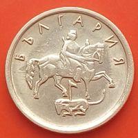 1 стотинка 2000 БОЛГАРИЯ-магнетик