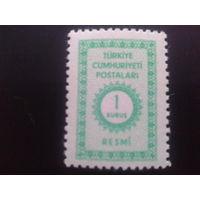 Турция 1965 служебная марка
