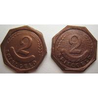 Игровые деньги (spielgeld) 2 Цена за 1 шт. (a)