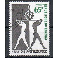 Европа Сенегал 1973 год серия из 1 марки