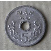Не частая монета, Вьетнам, 5 Ксу 1975  (72)