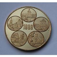 Памятная красивая медаль  - 40мм.