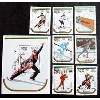 Кампучия 1989 г. 16-е Зимние Олимпийские игры 1992 в Альбервиле. Франция. Спорт, полная серия из 7 марок +Блок #0034-С1P7