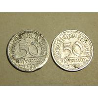 Германия 50 пфеннигов 1921А