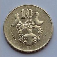 Кипр 10 центов. 2002