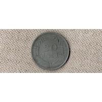 Румыния 20 лей 1944/(Oct)