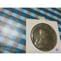КОПИЯ!!! Монета рубль 1758 года 31