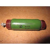 ПЭВ-25 1кОм +/-5% с крепежом для установки