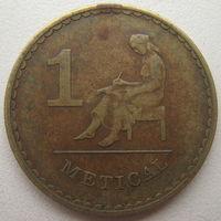Мозамбик 1 метикаль 1980 г.
