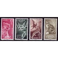 4 марки 1960 год Испанская Сахара Фауна 207-210