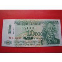 Приднестровье 10000 рублей 1998