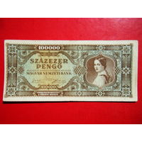 100 000 пенго 1945г.