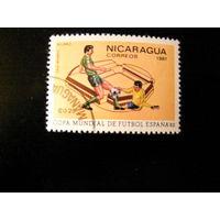 Никарагуа 1982 год Спорт Футбол 1 марка