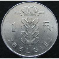 Бельгия 1 франк 1977 Ё