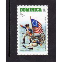 Доминика. Ми-475. 200 лет американской революции. 1976.