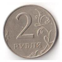 2 рубля 1998 ММД РФ Россия