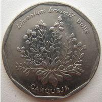 Кабо-Верде 20 эскудо 1994 г.