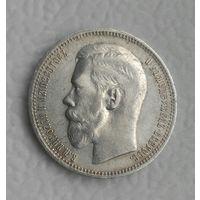 1 рубль 1896 г * Парижский мд Сохран !