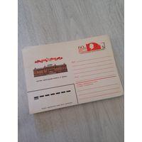 Конверт Москва центральный музей имени Ленина спецгашение без марки
