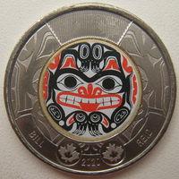 Канада 2 доллара 2020 г. 100 лет со дня рождения Билла Рида. Цветная