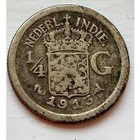 Голландская Ост-Индия 1/4 гульдена, 1913 1-7-47