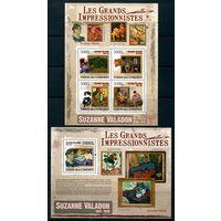 Живопись Картины художницы Сюзанны Валадон Коморы 2009 год чистая серия из 1 блока и 1 малого листа