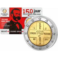2 евро 2014 Бельгия 150 лет бельгийскому Красному кресту BU