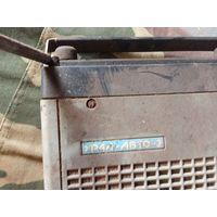 Радиоприемник автомобильный из ссср