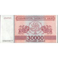 30000 купонов 1994 год Грузия UNC