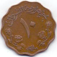 Судан, 10 милимов 1967 года.