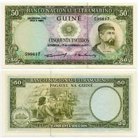 Португальская Гвинея. 50 эскудо (образца 1971 года, P44, UNC)