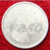 7769:  1 тхебе 1976 Ботсвана