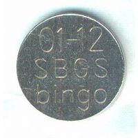 Жетон 01-12 SBGS Bingo