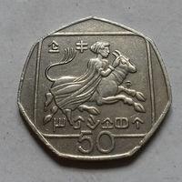 50 центов, Кипр 1991 г.