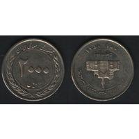 Иран km1276 2000 риалов 2010 год (SH1389) (50 лет Центральному банку Ирана) (g10)