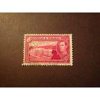 Тринидат и Тобаго 1941 г.Георг -VI.Общее почтовое отделение и Казначейство.