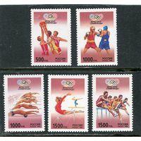 Россия 1996. Летние олимпийские игры