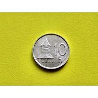 Словакия. 10 геллеров 2000.