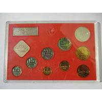 Годовой набор монет СССР  1987 года