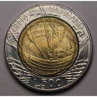 Ватикан, 500 Лир 1985 (70)