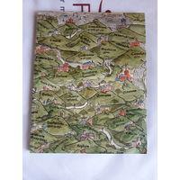 Шикарный каталог  географических КАРТ  о редких книгах и Картографии (2)