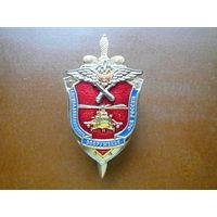Знак нагрудный. Служба авиационного вооружения ФСБ России. Вертолет. Латунь нейзильбер винт.