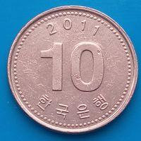 10 вон 2011 ЮЖНАЯ КОРЕЯ