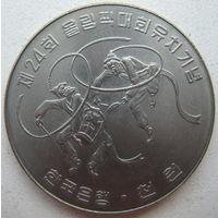 Южная Корея 1000 вон 1982 г. XXIV летние Олимпийские Игры. Сеул 1988. Танцоры (d)